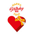 happy birthday card with gifts vector image