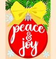 peace and joy bright colorful poster with tree vector image