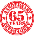 Grunge 65 years anniversary rubber stamp vector image vector image