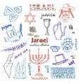 Hand drawn doodle Israel symbols set vector image
