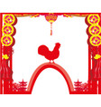 year of rooster design for chinese new year vector image