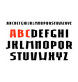 sanserif font in weightlifting style vector image
