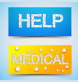 Colorful healthy horizontal banners vector image