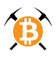 symbol of cryptocurrency bitcoin mining vector image