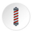 hair curler icon circle vector image