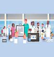 Hospital medical team group of doctors in modern vector image