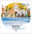 republic of india landmark global travel and vector image