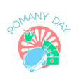 icon on the romany day vector image