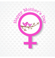 Mothers day greeting with birds on branch vector image