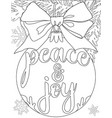 peace and joy black and white poster with tree vector image