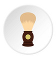 wooden shaving brush icon circle vector image
