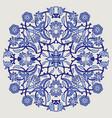 arabesque vintage elegant floral decoration print vector image