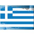 greece national flag vector image
