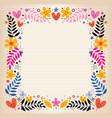 Flowers retro border vector image