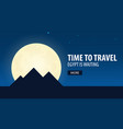 time to travel travel to egypt egypt is waiting vector image