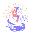 icon saint georgi vector image