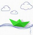 Paper boatStock vector image