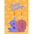 30 years celebration 30nd happy birthday vector image