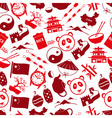 China theme color icons seamless pattern eps10 vector image