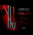 curling mascara ads vector image