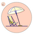 beach chaise longue with umbrella flat vector image