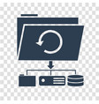 icon backup day silhouette vector image