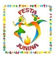 Festa Junina dancers man and woman vector image
