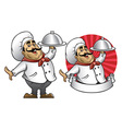 cartoon of chef presenting the dish vector image vector image