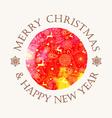 Christmas circle watercolor greeting card vector image