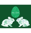 abstract blue and green leaves bunny rabbit vector image