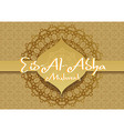 Religious Eid Al Adha mubarak background design vector image