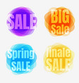 colorful sale backgrounds vector image