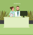 hospital reception front desk customer services vector image