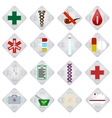 Set of medical icons-2 vector image vector image