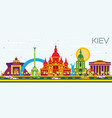 kiev skyline with color buildings and blue sky vector image