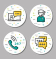 four round online support linear icons vector image vector image