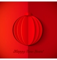 Red origami paper New Year ball vector image vector image