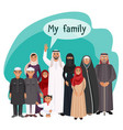 my extended arabic family with several generations vector image