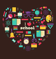 Set of school elements and subject in heart I love vector image