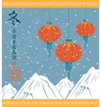 Chinese lanterns on mountain peaks vector image