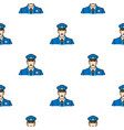 museum security guard icon in cartoon style vector image