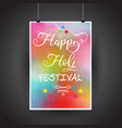 happy holi poster vector image