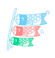 Icon of kites in the form of fish vector image