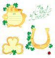 Set of Frames for Saint Patricks day design vector image vector image