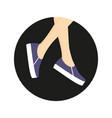slipones on legs vector image