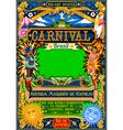 Rio Carnival Poster Brazil Carnaval Mask Show vector image