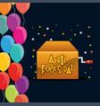 april fools day box star balloons celebration vector image