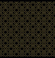 classic seamless pattern vector image