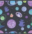 a design cheerful alien vector image