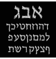 Hebrew alphabet Thorny font Letters vector image
